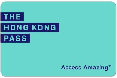 Hong Kong Pass Logo