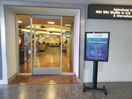 Plumeria Lounge Honolulu - Hawaiian Air First Class review